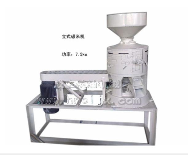 立式碾米机